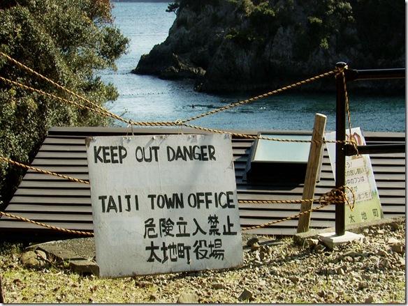 Keep out - Le gouvernement japonais tient le public à l'écart de ce qui se déroule dans cette baie.  ©2009 Oceanic Preservation Socie ty LLC. All rights reserved