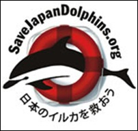 Logo du Save Japan Dolphins