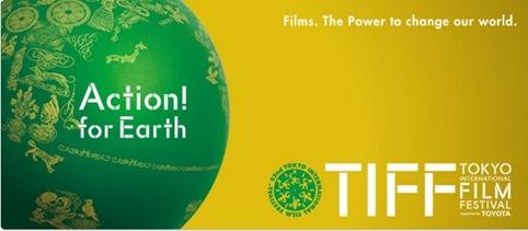 L'affiche du Festival International du Film de Tokyo 2009