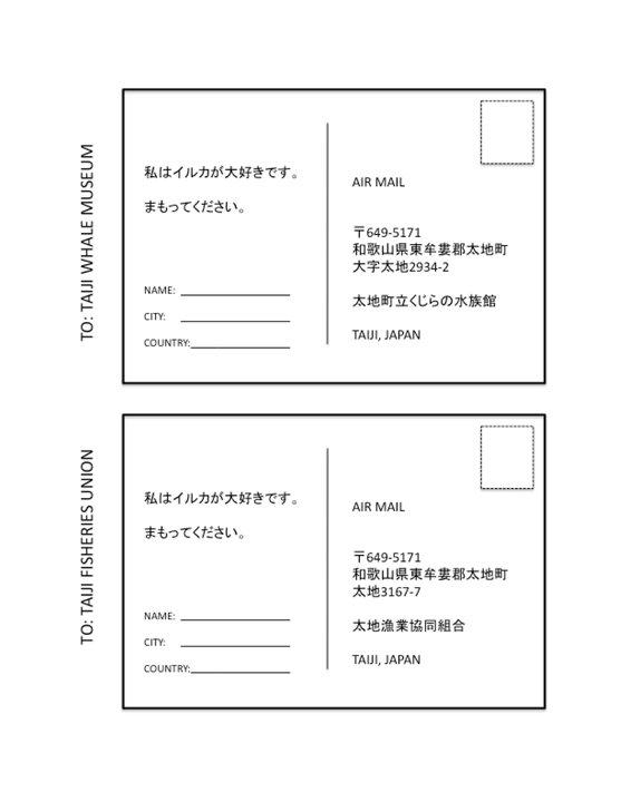envoyez une carte postale aux p cheurs de taiji les dauphins. Black Bedroom Furniture Sets. Home Design Ideas