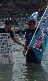 ric-japan-activist_200w